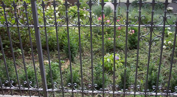 Садовый забор - деревянный забор или металлический забор